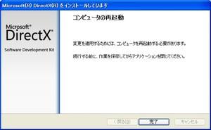Phoenixrc30_install_directx3