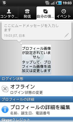 Sc20110128190317_2