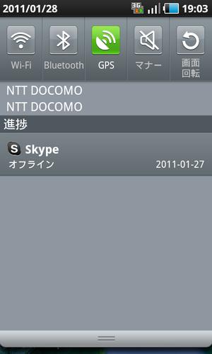 Sc20110128190344_2