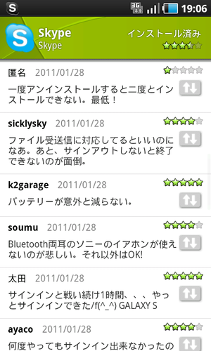 Sc20110128190618