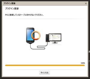 Samsung_kies_versionup3jpg