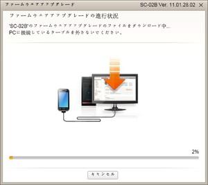 Samsung_kies_versionup4jpg
