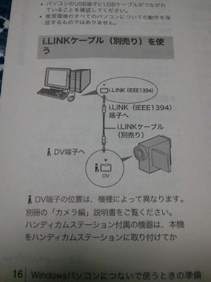 20110406_190200_2