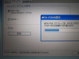 Img_6872