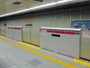 Img_6953