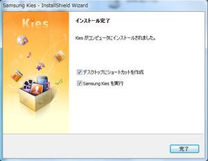 Samsung_kies_01