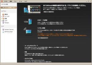 Samsung_kies_03