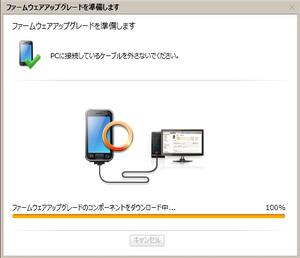Samsung_kies_05_2