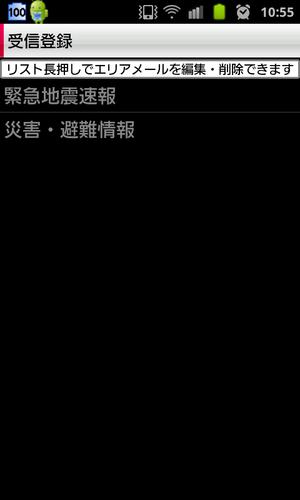 Sc20120121105508