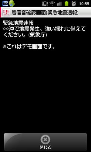 Sc20120121105519