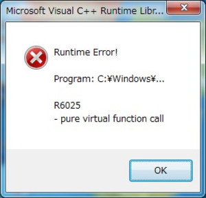 Rutime_error_01