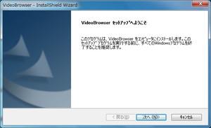 Videobrowser_01