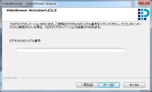 Videobrowser_02