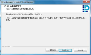 Videobrowser_04