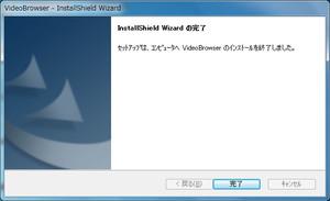Videobrowser_05