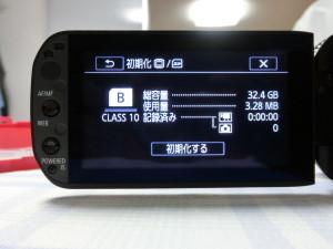 Cimg0655