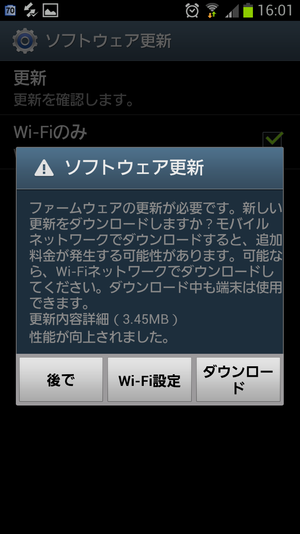 Screenshot_20120708160129