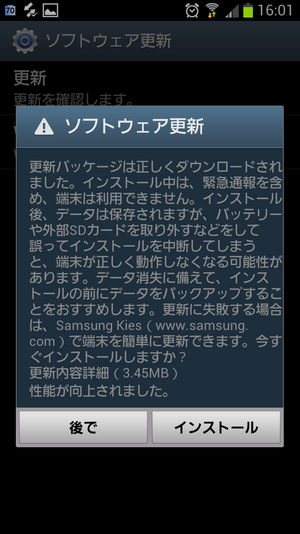 Screenshot_20120708160152