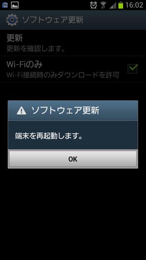 Screenshot_20120708160216