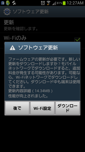 Screenshot_20120810002712