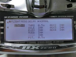 Cimg1267