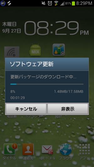 Screenshot_20120927202949