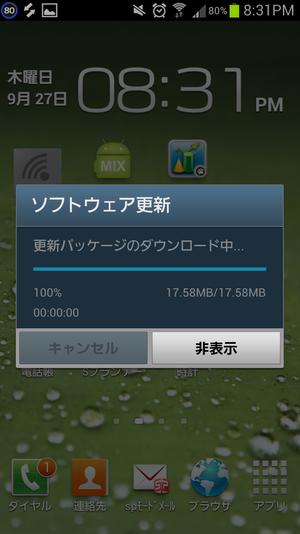 Screenshot_20120927203137