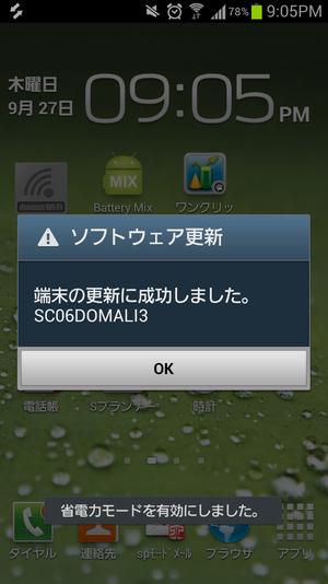 Screenshot_20120927210546