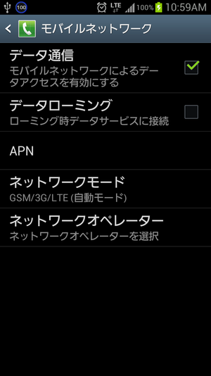 Screenshot_20121028105904
