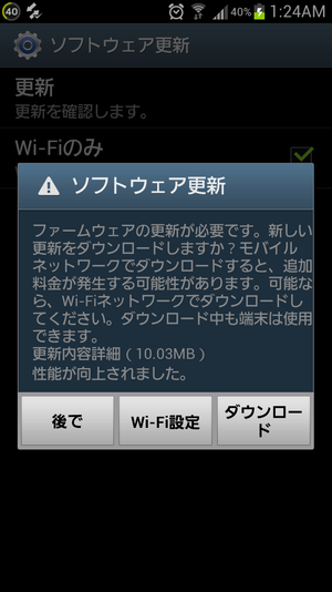 Screenshot_20121031012446