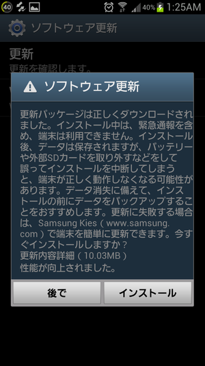 Screenshot_20121031012553