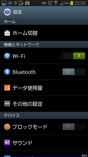 Screenshot_20130621222053
