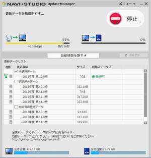 Mrz009_update_01