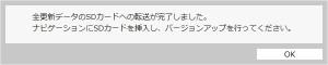 Mrz009_update_04