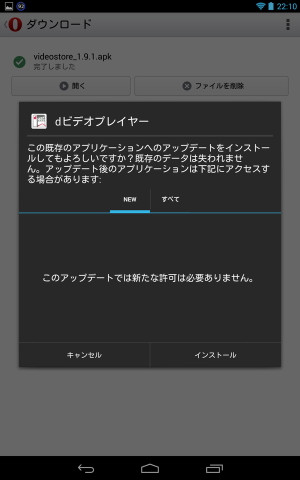 Screenshot_20130909221012