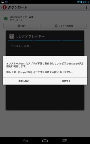 Screenshot_20130909221049