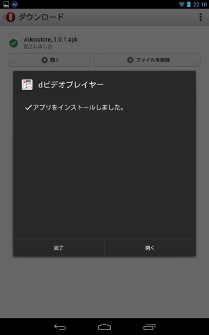 Screenshot_20130909221058