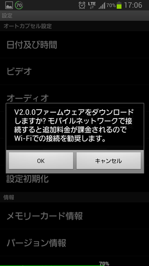 Screenshot_20130831170655