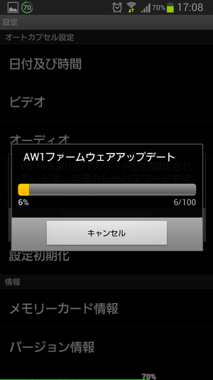 Screenshot_20130831170834