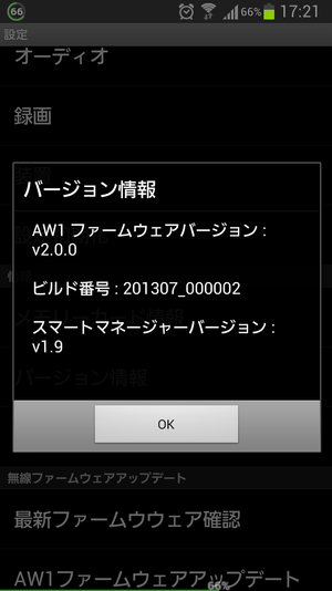 Screenshot_20130831172130