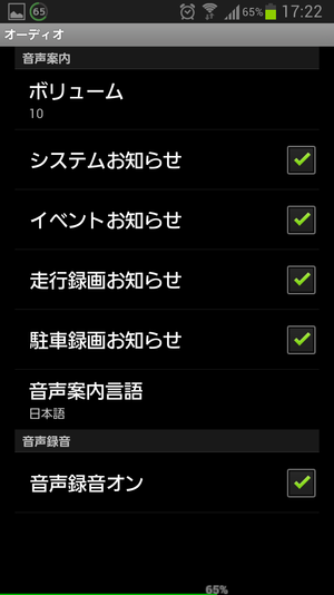 Screenshot_20130831172201