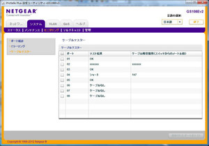 Netgear_resouce_cd_08