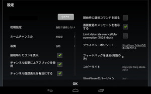 Screenshot_20131103001827