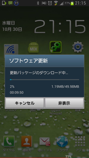 Screenshot_20131030211521