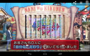 Screenshot_20131127010904