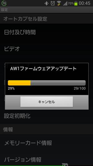 Screenshot_20140108004550
