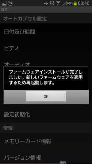 Screenshot_20140108004627