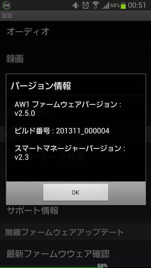 Screenshot_20140108005113_2
