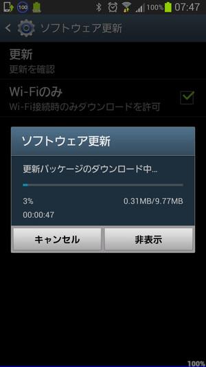 Screenshot_20140207074750
