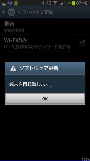Screenshot_20140207074947